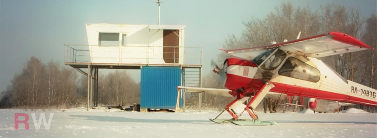 remorqueur rc-planeur-ski-modèle