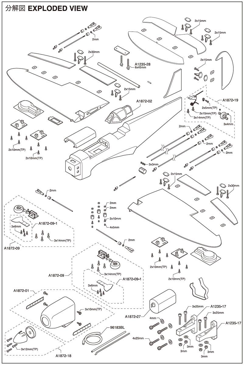 Vue éclaté du contenu du kit ARF du Spitfire GP50 de Kyosho