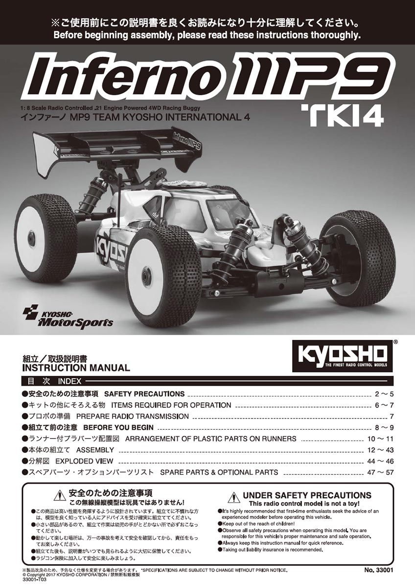 Notice pdf du Kyosho Inferno MP9 TKI4 à télécharger