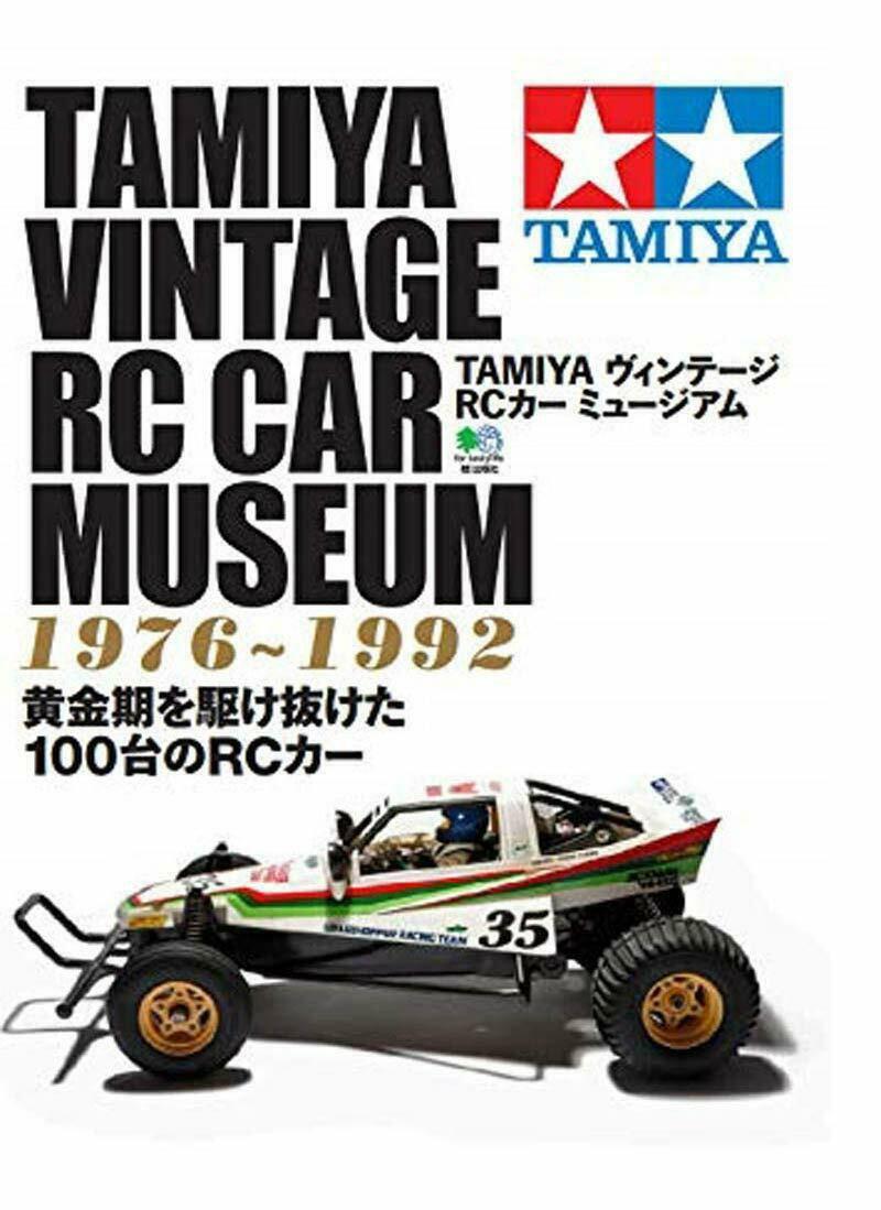 livre tamiya vintage rc car museum